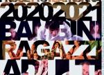 PROGETTO TEATRO KNÀ 2020/2021